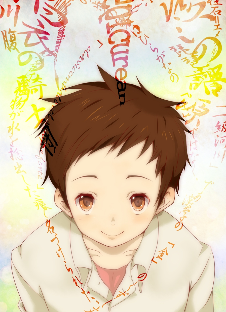 Satoshi Fukube, Hyouka, Pixiv Id 4377315, Smile, Text, English Text, White Shirt, Japanese Text, Short Hair, Brown Eyes, Brown Hair, Male, Shirt, Solo