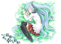 Vocaloid, Hatsune Miku, Alternate Outfit, Black Legwear, Black Thigh Highs, Blue Hair, Closed Eyes, Female, Laying Down, Long Hair, On Side, Shoeless, Sleeping, Solo, Thigh Highs, Twin Tails