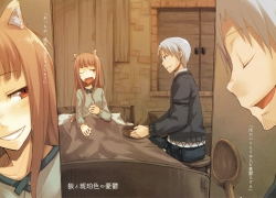 Kraft Lawrence, Smile, Holo, Neko Ears, Yawn, Laugh, Gray Hair, Brown Eyes, Bed, Spice and Wolf