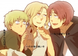 Axis Powers: Hetalia, France, Scotland, Studio Deen, United Kingdom, White Background, Blonde Hair, Green Eyes, Male, Simple Background, Red Hair, Short Hair, Three Males, Trio