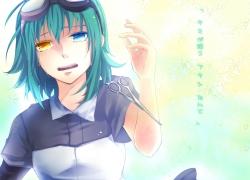 GUMI, Mukkun, Vocaloid, Green Hair, Heterochromia, Short Hair, Mosaic Role, Female, Scissors