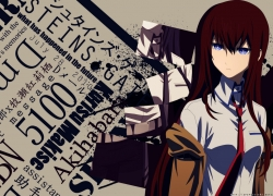 Kurisu Makise, Steins;Gate