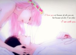 Luka Megurine, Vocaloid, Quote, LOVE, Friends