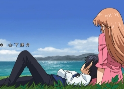 Soredemo Sekai wa Utsukushii, The World Is Still Beautiful, Livius Orvinus Ifrikia