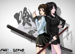 Tsuchimiya Kagura, Isayama Yomi, Back To Back, Swords, Uniform, Short Hair. Long Hair, Black Hair, Brown Hair, Ga-Rei:Zero, Eating