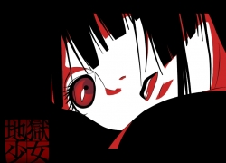 Anime, Jigoku Shoujo, Eyes