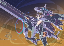 Infinite Stratos, Mecha, Laura Bodewig