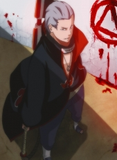 Akatsuki, Hidan, Masashi Kishimoto, Gray Hair, Male, Short Hair, Solo, Whiskers, Open Shirt, Naruto, Blood