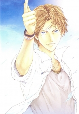Keigo Atobe, Prince Of Tennis, Short Hair, Blue Eyes, Male, Solo, Necklace, Bracelet, Jewelry, Sky