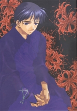 Flower, Inuyasha, Miroku, Short Hair, Male, Solo, Sad, Blue Eyes, Blue Hair, Earrings, Jewelry, Bracelet, Inuyasha