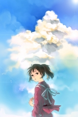 Chihiro Ogino, Studio Ghibli, Female, Sky, Solo, Ponytail, Clouds, Looking Back, Spirited Away