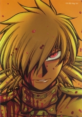 Seras Victoria, Angry, Blonde Hair, Blood, Red Eyes, Female, Solo, Twin Tails, Vampire, Short Hair, Hellsing