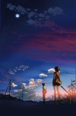 Duo, Female, Male, Moon, Sky, Short Hair, Bag, 5 Centimeters per Second