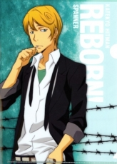 Masayoshi Tanaka, Millefiore Family, Official Art, Solo, Tie, Short Hair, Male, Lollipop, Jacket, Hand On Hip, Candy, Eating, Blonde Hair, Belt, Barbed Wire, Spanner, Katekyo Hitman Reborn!, Masayoshi Tanaka