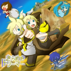 Kagamine Len, Kagamine Rin, Vocaloid, Blonde Hair, Female, Group, Male, Siblings, Twins, Kagamine Twins