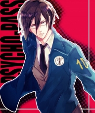 Nobuchika Ginoza, Psycho-Pass, Male, Black Hair, Glasses, Solo