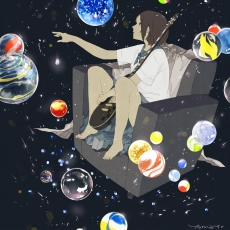 Ando Yamato, Space, Bubbles, Couch, Sitting, Guitar