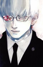 Tokyo Ghoul, Kishou Arima, Pale, Painting, Blood, Glasses, Formal Outfit, CCG executive, CCG's Reaper, God of Death