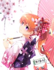 Gekkan Shoujo Nozaki-kun, Chiyo Sakura, Umbrella, Ponytail, Orange Hair, Purple Hair