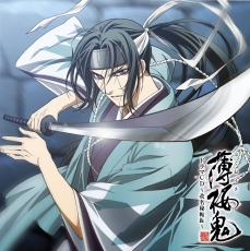 Hakuouki Shinsengumi Kita..., Hakuouki Shinsengumi Kitan, Shinsengumi Uniform, Sword, Male, Purple Eyes, Samurai, Ponytail, Long Hair, Japanese Clothes, Swordsman, Swords, Black Hair