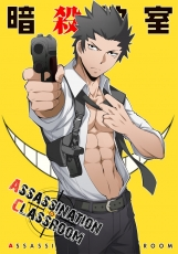 Karasuma Tadaomi, Assassination Classroom